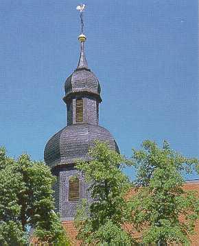 Altdeutsche Schieferdeckung auf dem Zwiebelturm der Kleinen Kirche in Kaiserslautern erstellt von Dachdeckerei C. Voegeli